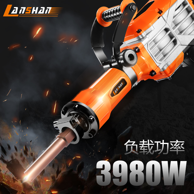 岚珊电镐 Single high power industrial grade concrete 95 large electric 镐 3000w heavy duty 65 electric 镐 electric hammer