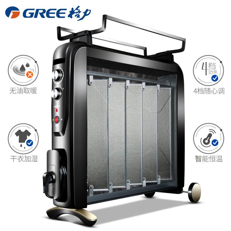 格力取暖器家用 电暖器 电暖气硅晶电热膜电暖炉双面防烫