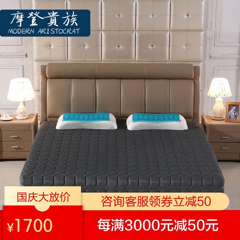 摩登贵族纯3D床垫 可水洗透气床垫 全3d席梦思静音床垫定做定制