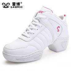 Обувь для танцев Laypoo 851