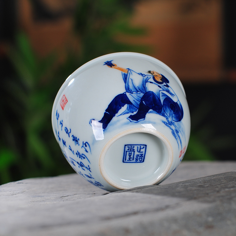 The Owl up jingdezhen tea character master cup ceramic cups to kung fu tea set sample tea cup handwritten calligraphy