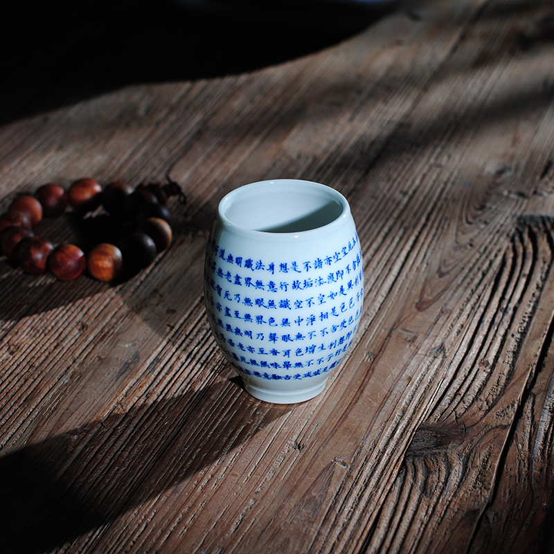 【 9.11 】 jingdezhen pure manual hand - made porcelain handwritten heart sutra gather fragrant cup