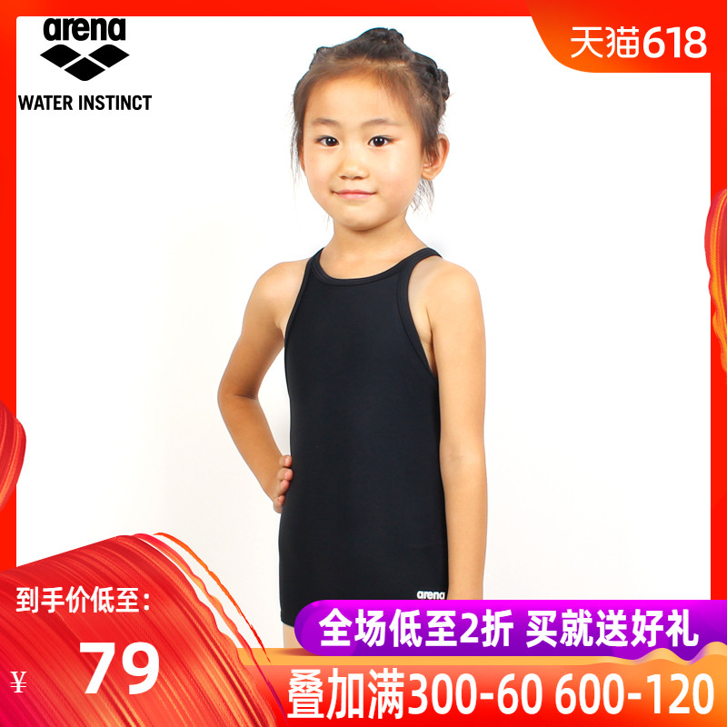 d48459a9cd arena children's swimsuit girls conjoined triangle professional swimsuit  girls in large children comfortable fit swimsuit