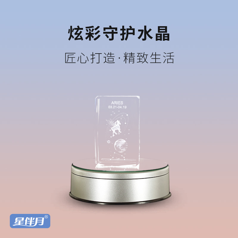 New Year's annual meeting constellation Crystal Ball Music Box rotating eight tone to send girls girlfriend romantic birthday gift girl