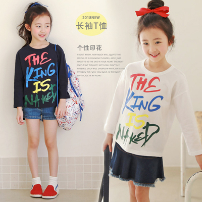2018 spring new Korean version of the large children's clothing basic T-shirt personalized printing hedging shirt round neck long sleeve