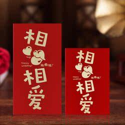 高档千元百元红包袋批发结婚通用新年个性创意大小喜字利是封包邮