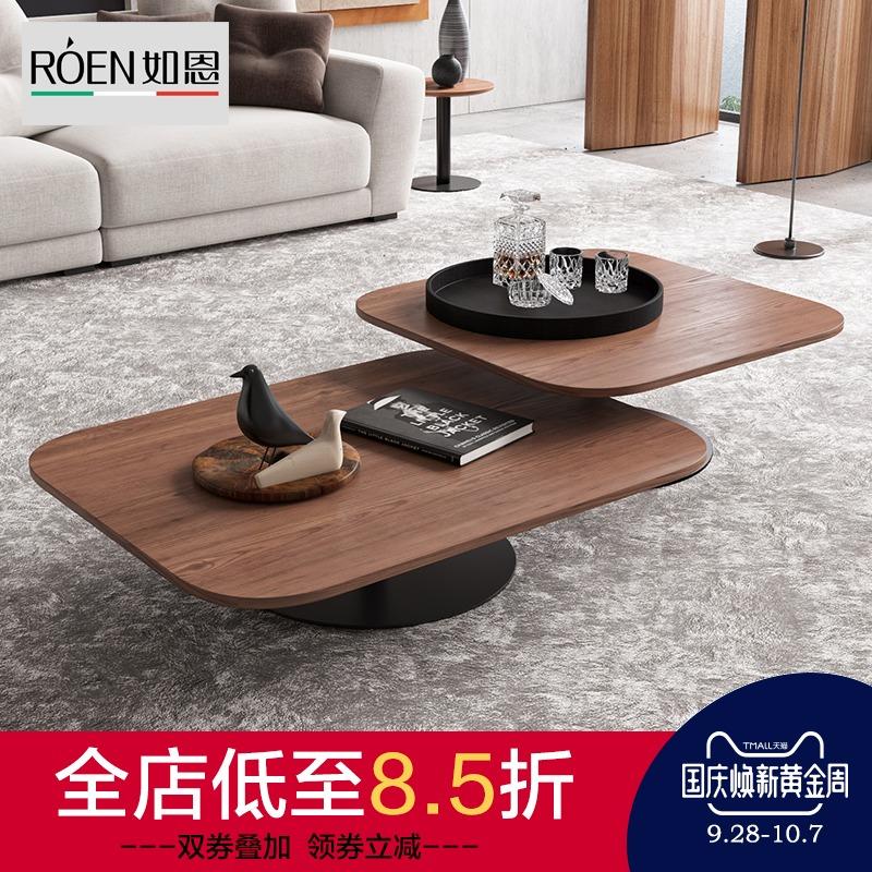 如恩设计师现代简约风格茶几胡桃木色客厅长方形北欧高低组合茶几