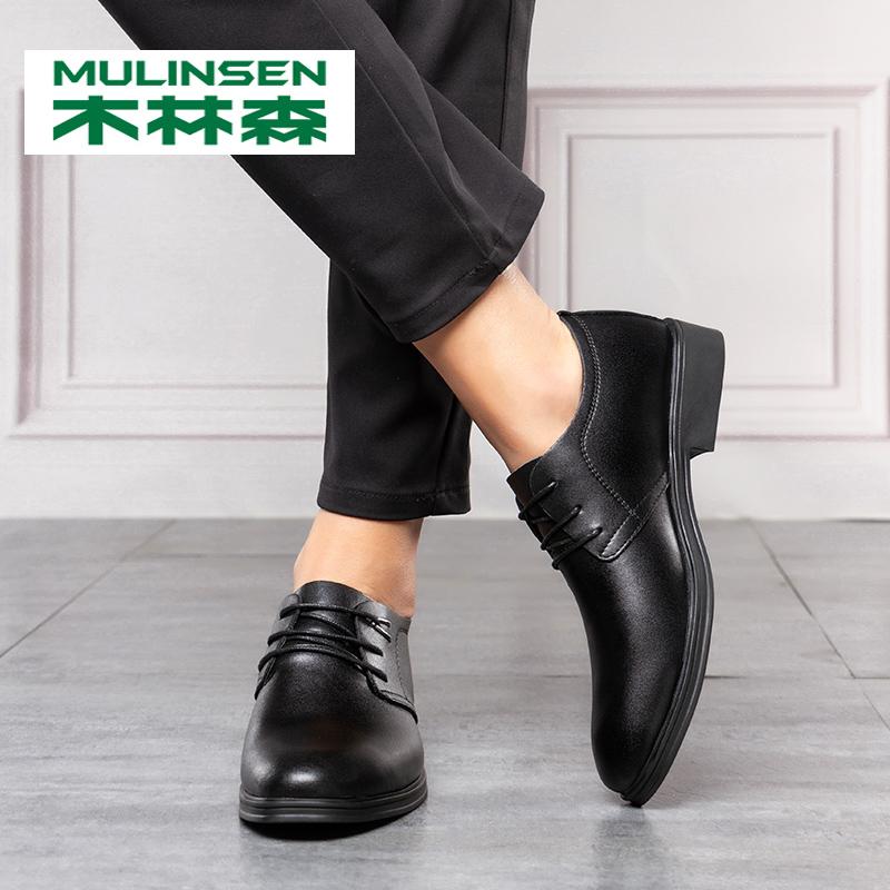 木林森 男式系带正装鞋 皮鞋 天猫优惠券折后¥69包邮(¥179-110)