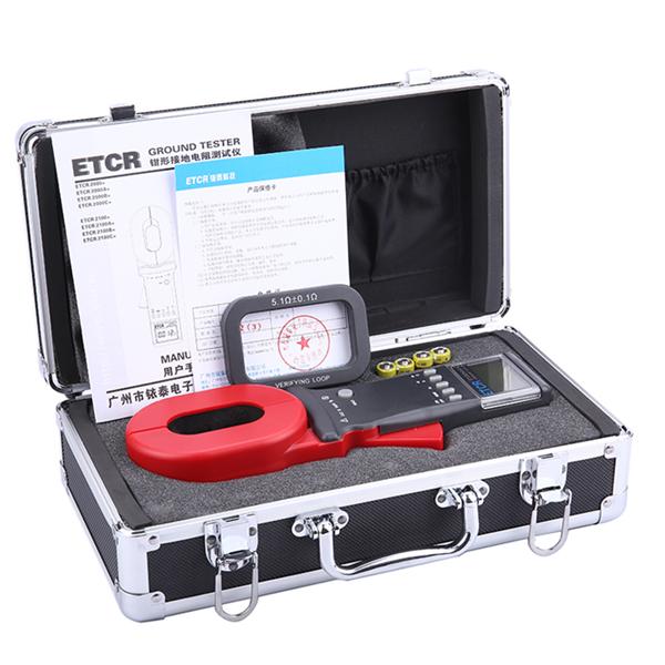 广州铱泰ETCR2000+ 钳形接地电阻仪ETCR2000A+回路电阻测试仪