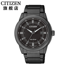 Citizen BM7145-51E