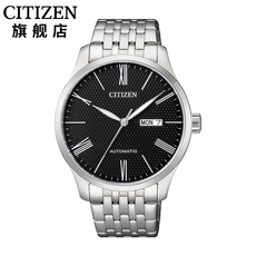 Citizen NH8353/8350/8360