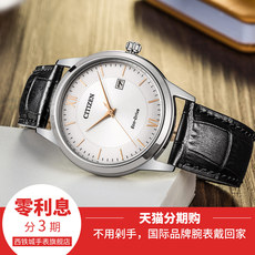 Citizen AW1236-11A/FE1086-12A