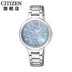 Citizen EP5991-57D