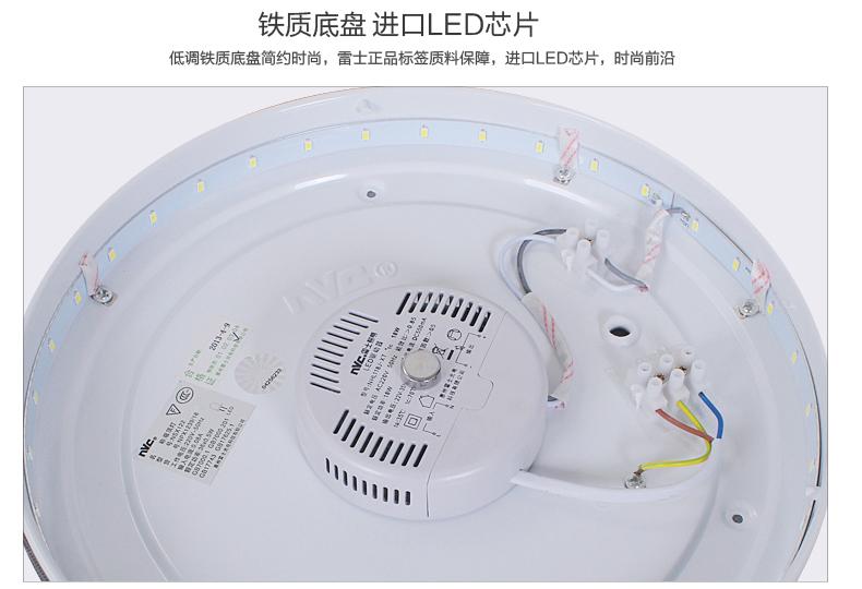 华光堂旗舰店_华光堂品牌产品评情图