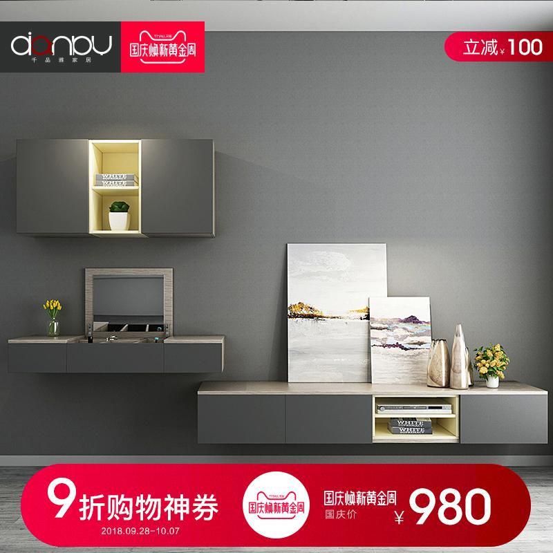 卧室电视柜 主卧吊柜墙上现代简约壁柜梳妆台小户型客厅组合