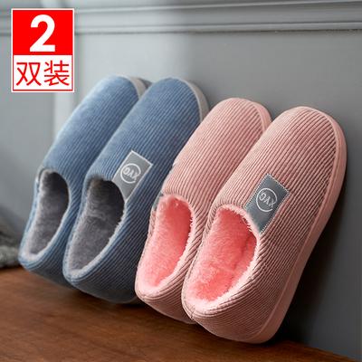 包跟棉拖鞋男家用秋冬季厚底室內保暖家居毛絨拖鞋女冬天棉鞋男士