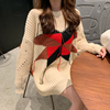 Real Shot Price Winter New Fashion Korean Version Ins Sweater Female Chic Loose Lazy Wind Sweater