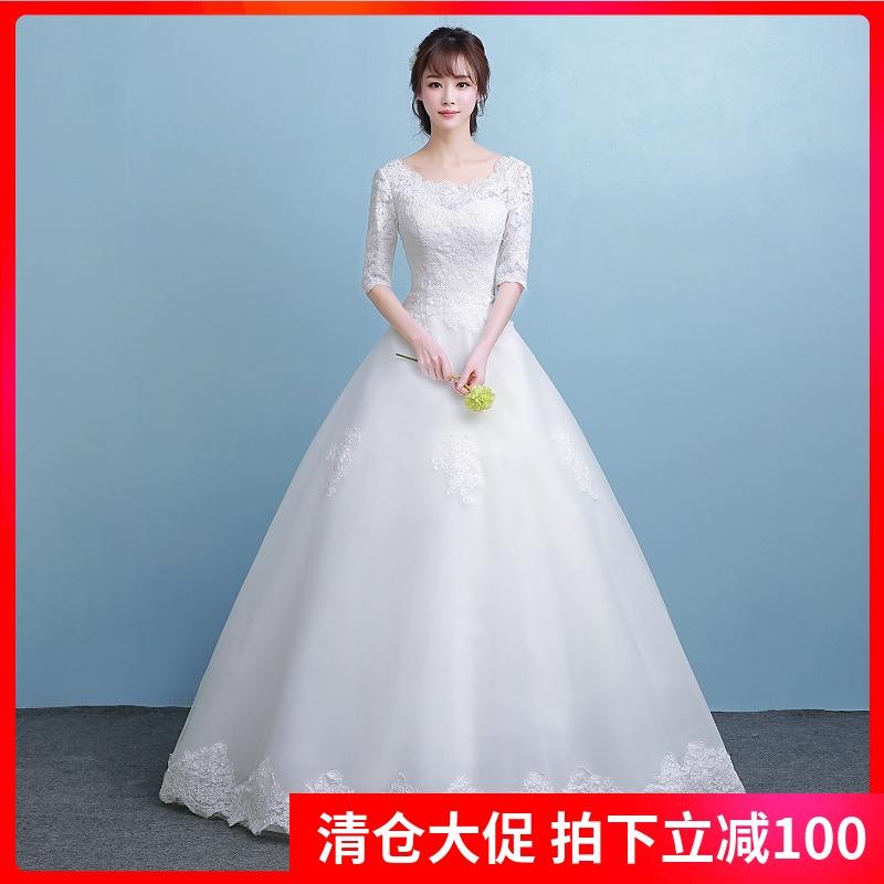主婚纱礼服2019新款新娘结婚齐地公主一字肩显瘦长袖冬季出门纱女