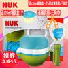 现货 NUK宝宝辅食研磨器婴幼儿手动多功能食物研磨套装辅食研磨碗