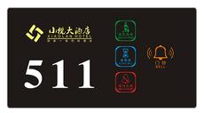 Выключатель дверного звонка Huaxin KTV LED