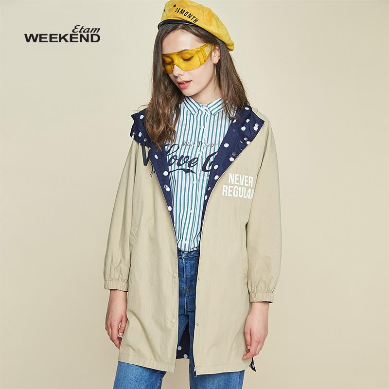 艾格Weekend2018秋季新款女印花两面穿宽松中长款风衣8E023403771