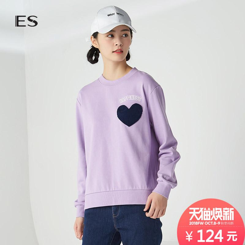 艾格ES2018秋季新款女ins爱心印花宽松套头卫衣8E032835857