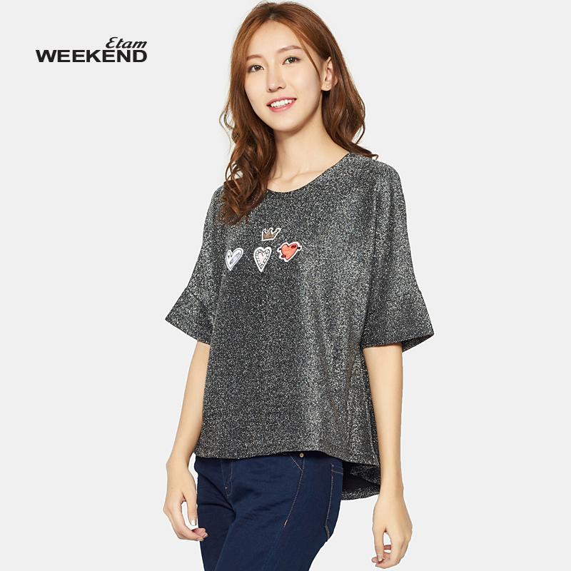 艾格Weekend爱心皇冠卡通印花圆领短袖T恤女17022821360
