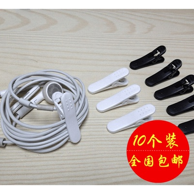 10 Packs Earphones Clips Earphones Line Clothespin MP3MP4 Mobile Phone Noodles Flat Line Headphones Universal Accessory Clips