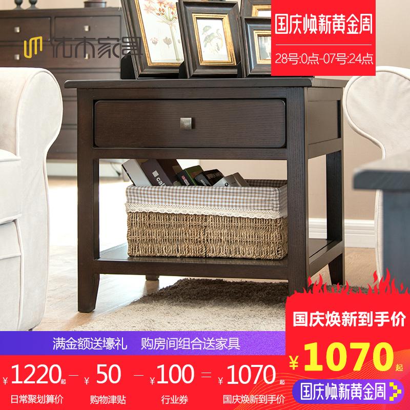 优木家具 纯实木方几进口红橡木边几咖啡桌边桌实木方几美式简约