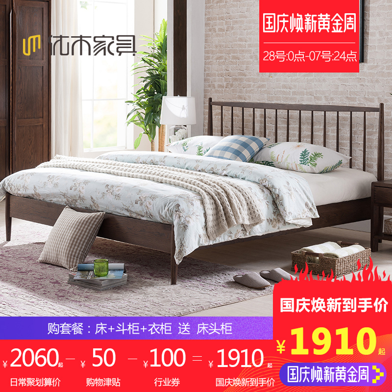 优木家具纯实木双人床1.8米白橡木实木床1.5米卧室日式简约家具