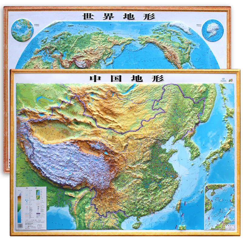 3d engraving perspective map china terrain world terrain about 3d engraving perspective map china terrain world terrain about 11 meters 08 meters 3d convex topographic map of china map world map 2018 new version gumiabroncs Image collections