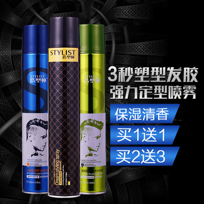 Love hair special hard hair gel strong stereotypes spray dry plastic moisturizing fluffy hair styling gel water cream men and women