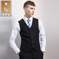 Business suit Busycon 5xft1623