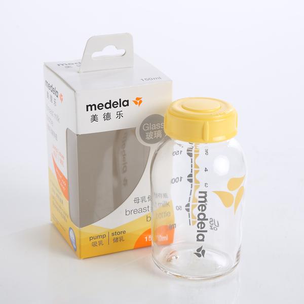 Medelle glass bottle 150 mL standard caliber infant neonatal bottle sealed cap single package