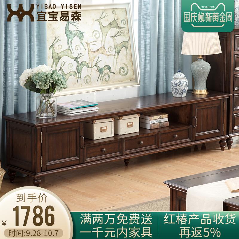 美式乡村实木电视柜 简约欧式小户型客厅电视柜茶几组合家具