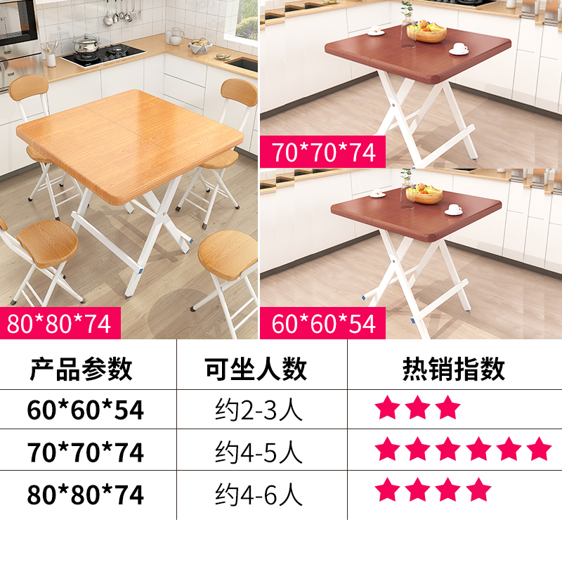 Sola folding table simple small square table home folding table dinner table portable square table simple table
