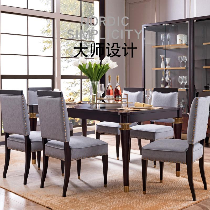 现代美式轻奢实木餐桌椅组合6人简约小户型餐厅长方形餐台bet365提现是被_bet365足球网址_bet365娱乐场官网注册