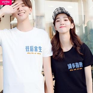 2019新款韩版宽松情侣装夏装ins文字短袖T恤小众春装气质设计感袖