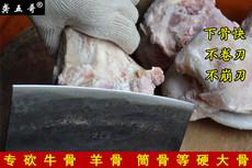 Топорик для мяса Gong Wu Man