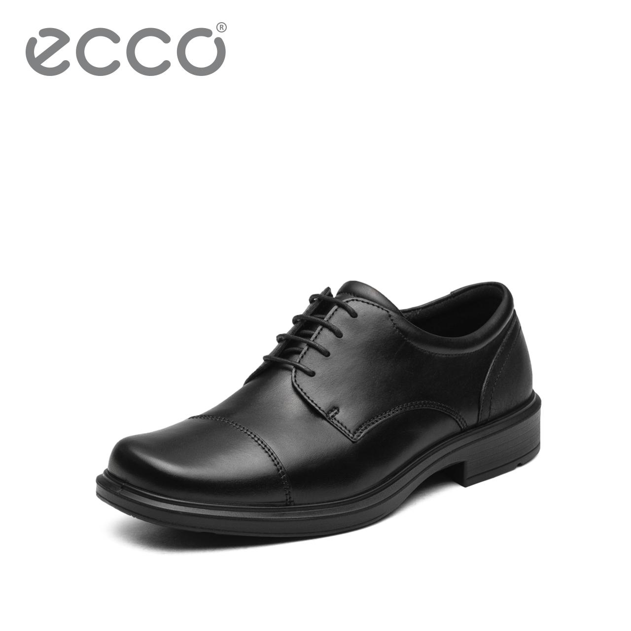 ECCO爱步商务男士正装皮鞋 休闲系带低帮鞋 赫尔辛基600064