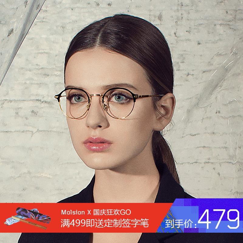 陌森眼镜框女可配依视路镜片金属细框近视眼镜架圆框韩版潮滤蓝光