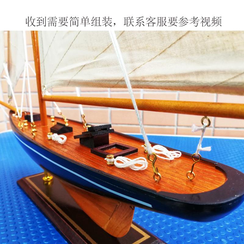 帆船模型摆件美式小船地中海一帆风顺木船手工模型欧式工艺组装船
