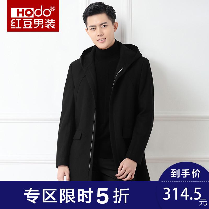 Hodo-红豆男装2018男士连帽羊毛呢大衣中长款时尚休闲外套⑨