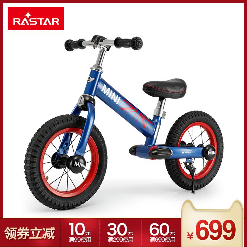 RASTAR-星辉 宝马mini儿童平衡车宝宝滑步滑行童车无脚踏自行车