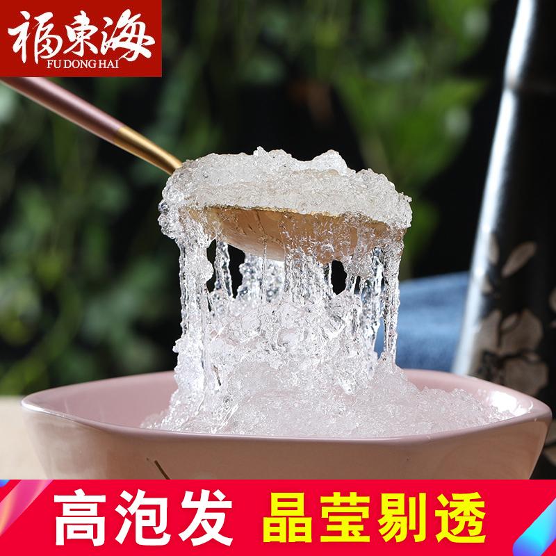 福东海 云南天然野生植物雪燕100g19.9元包邮(需用券)