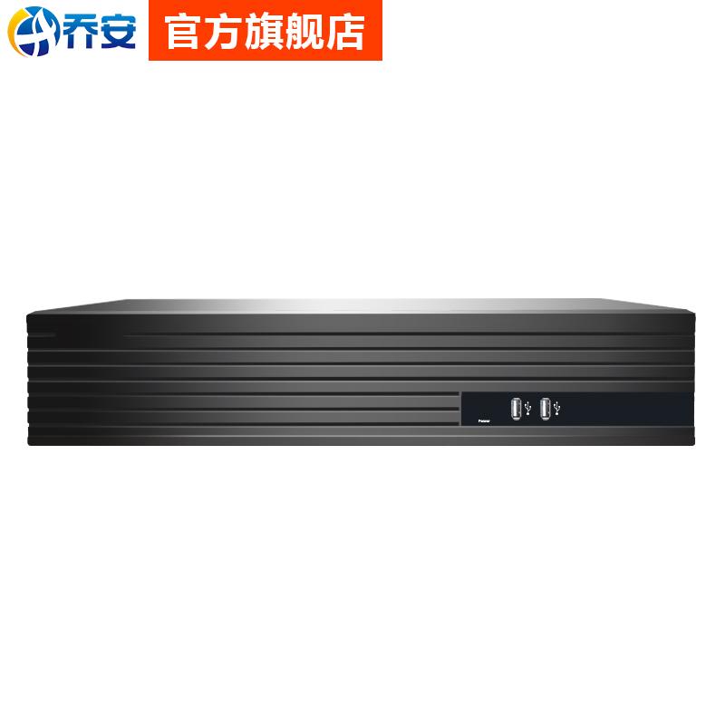 乔安64路网络硬盘录像机 h.265数字网络nvr高清手机远程监控主机