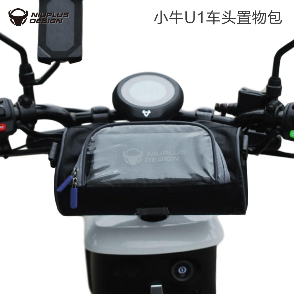 Другое оборудование для электромобиля 360 U003 U1