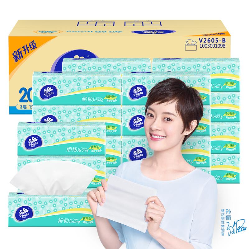 【天猫超市】维达 3层120抽细韧抽纸20包 29.9元包邮(39.9-5元券-无门槛5)