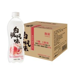 【第二件0元】秋林无糖0糖0脂白桃味苏打水气泡水450ml*12瓶/箱