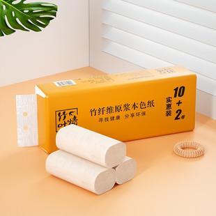 包邮蓝漂无芯卷纸柔韧亲肤本色4层12卷卫生纸家庭家用餐巾纸纸巾